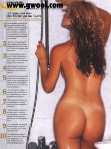 Greek-Celebrity-Katia-Elena-%28Oi-aggeloi-tou-alpha%29-67dsxlgxna.jpg
