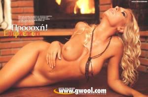 Greek-Celebrity-Katia-Elena-%28Oi-aggeloi-tou-alpha%29-j7dsxktxn2.jpg