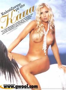 Greek-Celebrity-Katia-Elena-%28Oi-aggeloi-tou-alpha%29-e7dsxl07pn.jpg