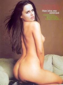 Greek-Tv-Presenter-Xristina-Gulielmo-l7dsx9mahk.jpg